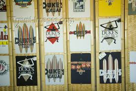 Hawaii travel shirts images Hawaii kauai island nawiliwili t shirts forsale at duke 39 s jpg