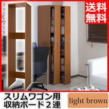Cd Storage Cabinet With Doors by Huonest Rakuten Global Market Storage Furniture Clearance