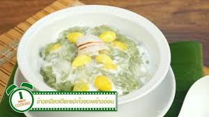 minute cuisine ข าวเหน ยวเป ยกใบเตยแปะก วยมะพร าวอ อน 1 minute cooking
