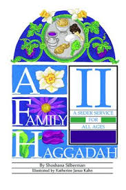 transliterated haggadah selecting your passover haggadah politics and prose bookstore