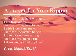 yom kippur at home yom kippur home