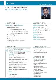 software developer resume mistakes to avoid on software engineer resume resume 2018