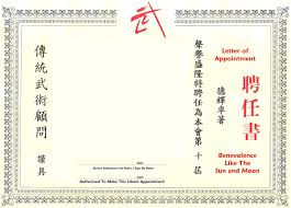 appointment certificate template karate certificate template new template martial arts certificate