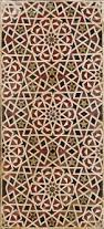 Wall Pattern by Geometric Patterns In Islamic Art Essay Heilbrunn Timeline Of