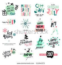 christmas e card stock images royalty free images u0026 vectors