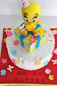 tweety bird cakes u2013 decoration ideas birthday cakes