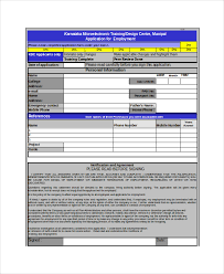 How To An Excel Template Excel Request Form 4 Service Request Form Templates Word Word