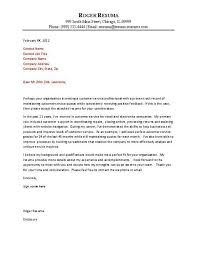 pool technician cover letter