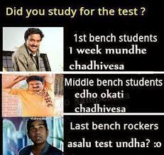 Bench Meme - last bench student first bench student funny pics funny indian