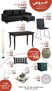 Chauffeuse 1 Place Convertible Ikea by Sommier Dmontable Ikea Trendy Sommier Une Personne Ikea With