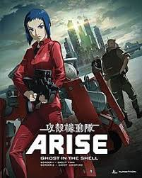 film anime wikipedia ghost in the shell arise wikipedia