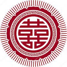 happiness symbol happiness symbol stock vector leshabur 8818045