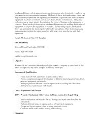 Resume For Any Job by Sample Resume For Machinist Resume Introduction Samples Sample