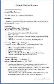 Sample Help Desk Resume by Help Desk Technician Resumes Templatehelp Desk Technician Resume