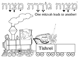 mizvah goreres mitzvah coloring page hebrew and hanukkah