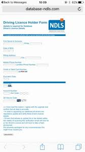Seeking Text Message Rsa Issues Warning Text Message Scam Seeking Bank Details