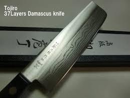 vg10 kitchen knives japanese kitchen knife tojiro dp vg10 damascus 37 layers nakiri 165mm