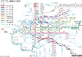 Metro Map Silver Line by Osaka Metro Map Transport Pinterest Osaka Japan Trip And