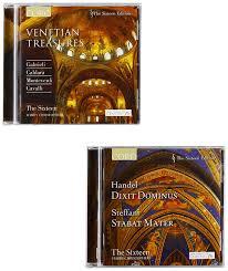 Dominus Bathroom Accessories by The Italian Collection Italian Choral Music Coro Cor16099