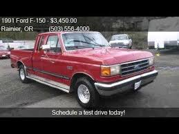 1991 ford f150 xlt lariat 1991 ford f 150 xlt lariat for sale in rainier or 97048 at