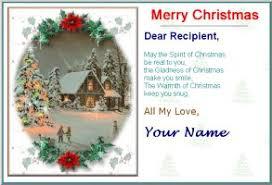 create and send christmas ecards this holiday season