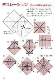 2462 best origami images on pinterest modular origami paper
