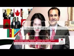 bureau immigration tunisie bureau de montréal canada immigration au canada accès canada