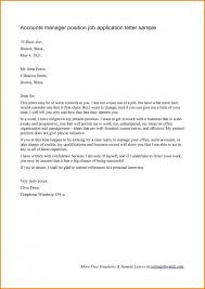 Resume Special Skills Example by Resume Brand Ambassador Job Description Resume Functional Order