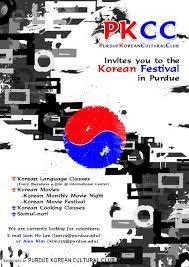 Korean Design Print By Myung Goo Kang At Coroflot Com