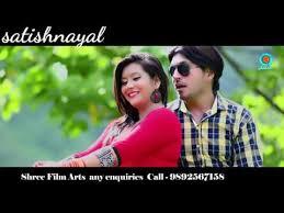 gadwali song gadwali new song mp3 mp4 full hd hq mp4 3gp video download myodia