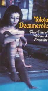 Tokyo Decameron (1996)