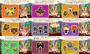 Halloween Animal Crossing by Collectible Badge Center Archives Nintendo Everything