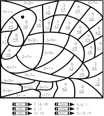 math coloring pages printable gumball addition subtraction
