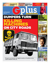 g plus volume 2 issue 28 by g plus issuu