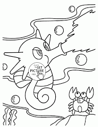 pokemon horsea coloring pages for kids pokemon characters