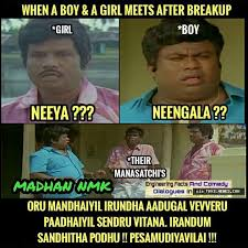funny breakup memes tamil memes collection
