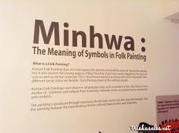 minhwa exhibit at the cultural center in the philippines