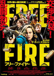 click to view extra large poster image for free fire japan