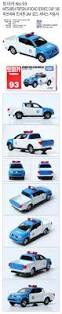 tomica mitsubishi triton tomica 93 mitsubishi triton jaf road service car 1 66 diecast