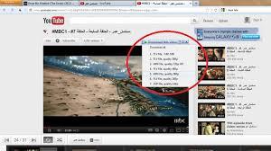 download film umar bin khattab youtube download video cars 2 subtitle indonesia mkv download 9ja jokes