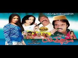 comedy film video clip pakistani regional pushto comedy movie marchakay khan youtube