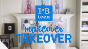 pbteen design services schedule your own makeover youtube