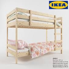 Mini Bunk Beds Ikea 3d Models Bed Ikea Mydal Mydal Bunk Bed Measurements Intersafe