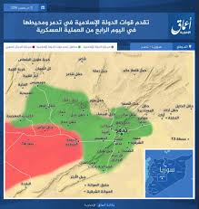 Syria On The Map by Day Of News On The Map December 12 2016 Map Of Syrian Civil