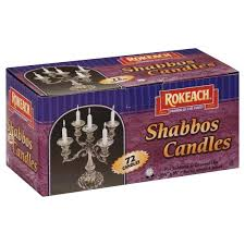 rokeach shabbos candles rokeach candles shabbos publix