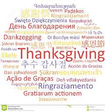 thanksgiving day stock illustration image 48140321