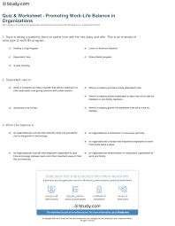 quiz u0026 worksheet promoting work life balance in organizations