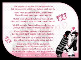 quote love poem boyfriend rhyming quotes pin by wendy brutscher on poems cute