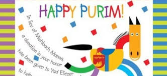 purim cards purim cards for sale now