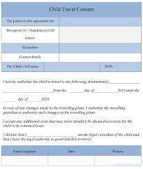 parent consent forms